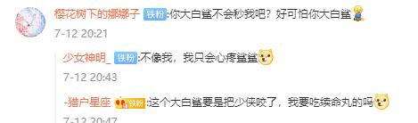 一梦江湖海底地图7.16将上线(各路生物齐整活)