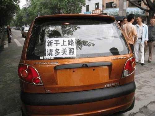 女司机新车合影留念,半小时后再次合影,新车已成烂车