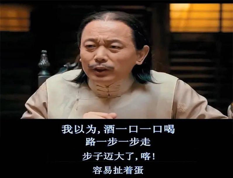苏宁张近东卸任董事长一个时间落幕了!