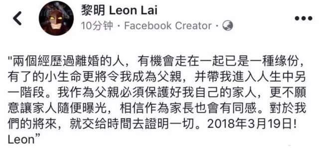 黎明开演唱会,四大天王齐送花篮,网友直呼:爷青回!
