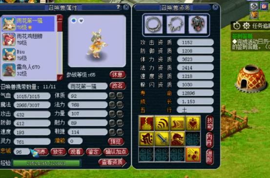 梦幻西游:双特殊技能龙鲤冲全红!结果凉凉,心疼玩家