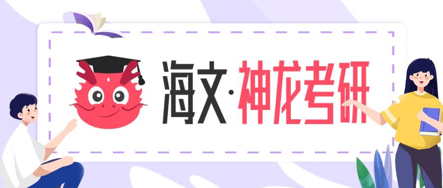 官宣!北京工商大学新增3本参考书!22考研看过来!