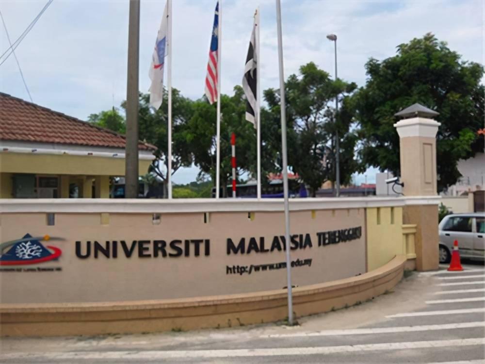马来西亚读博---这些优秀的公立大学供你选择