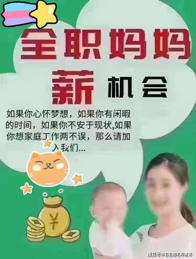孕6月意外流产 4年后再孕 生下孩子4个月她却立马重回职场-家庭网