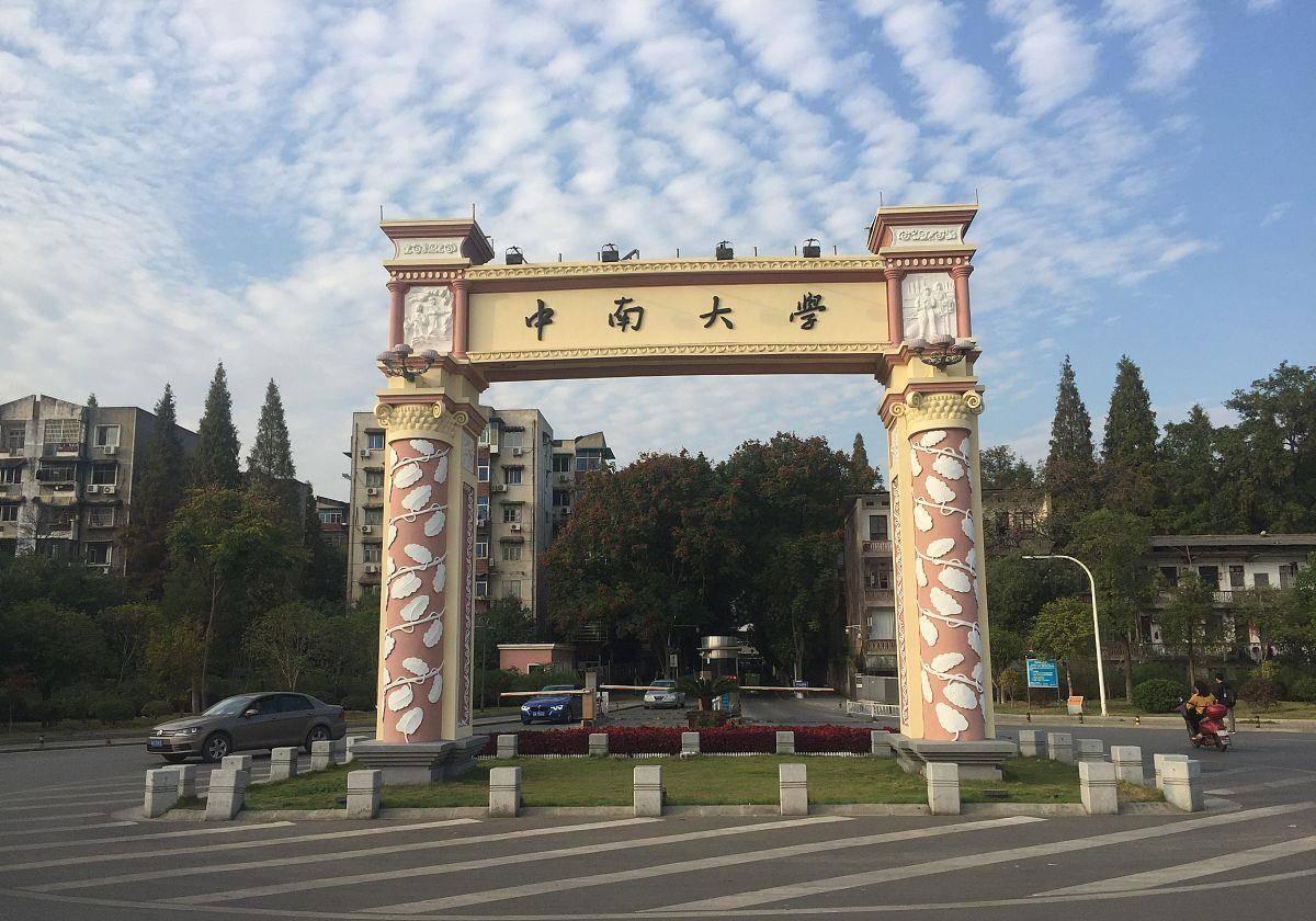 广西2021高考投档线出炉,中广东省专科院校南大学爆冷,理科不敌广州医科大学