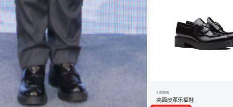 韩红出席活动打扮贵气!暴瘦双腿撑不满裤腿,一双鞋子高达八千元