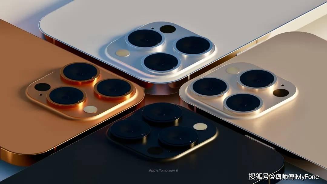 苹果13最新消息:iPhone13最高或有1TB存储 iPhone131TB价格2万?!