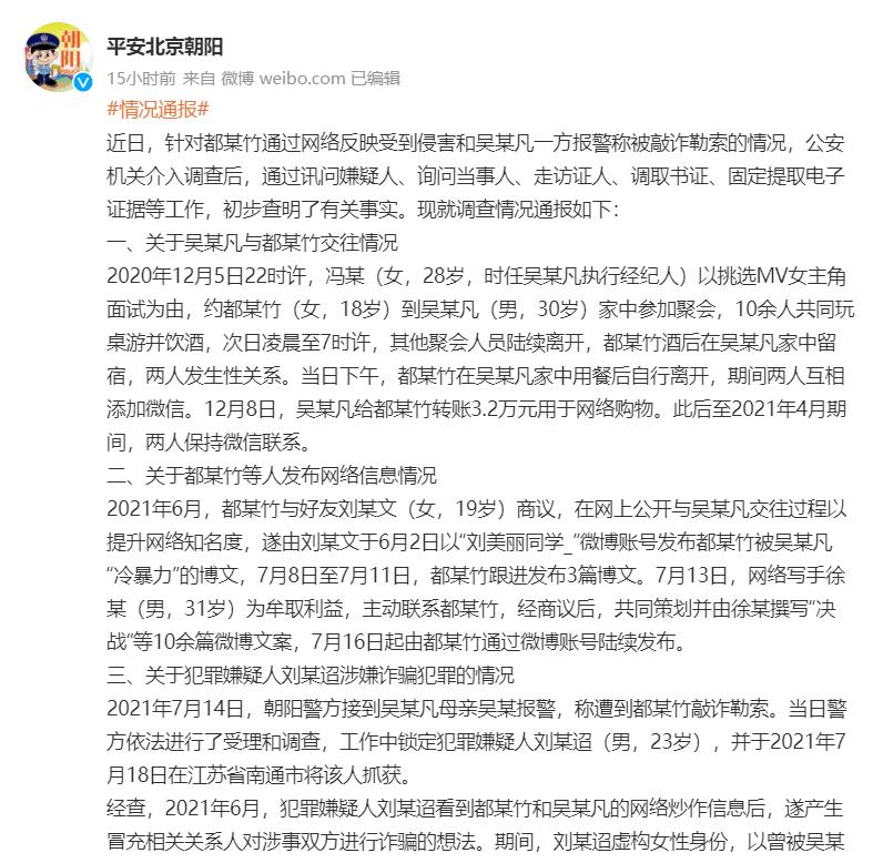 娱乐圈的阴暗一角!曝吴亦凡八千万拍综艺,剧组花600万讨好他妈