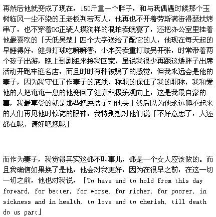 """图片[32]-完美刘涛,求你""""真实""""一点-妖次元"""