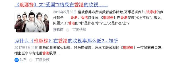 图片[40]-狗血的大热,拿奖的翻车,香港引进内地剧,冰火反差好意外-妖次元