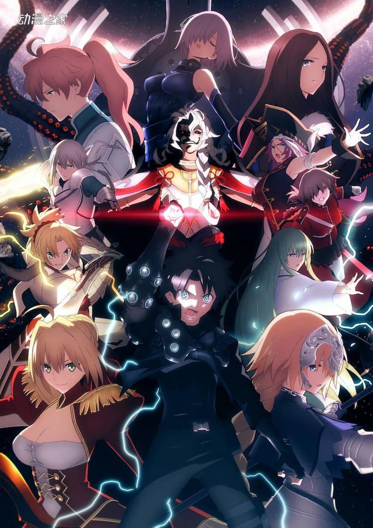 剧场版动画《Fate/Grand Order局特异点 冠位时间神殿所罗门》公开PV  回顾主人公藤丸和玛修一路走来的历程等