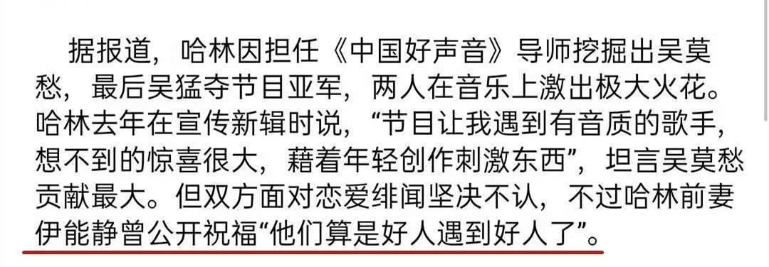 """图片[27]-吴莫愁重回《好声音》,从炙手可热到""""消失"""",她只用了4年时间-妖次元"""