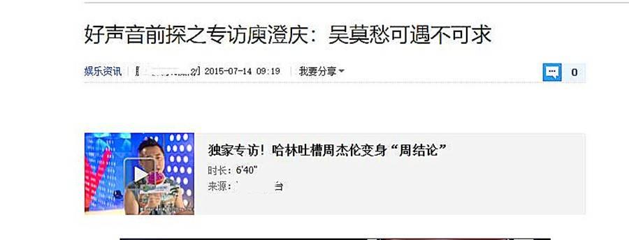"""图片[24]-吴莫愁重回《好声音》,从炙手可热到""""消失"""",她只用了4年时间-妖次元"""