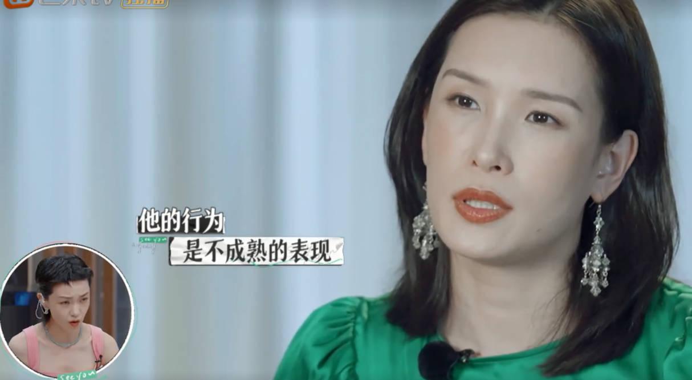 图片[9]-离婚综艺《再见爱人》首播,汪涵的同事不满二婚老婆7年不生孩子-番号都