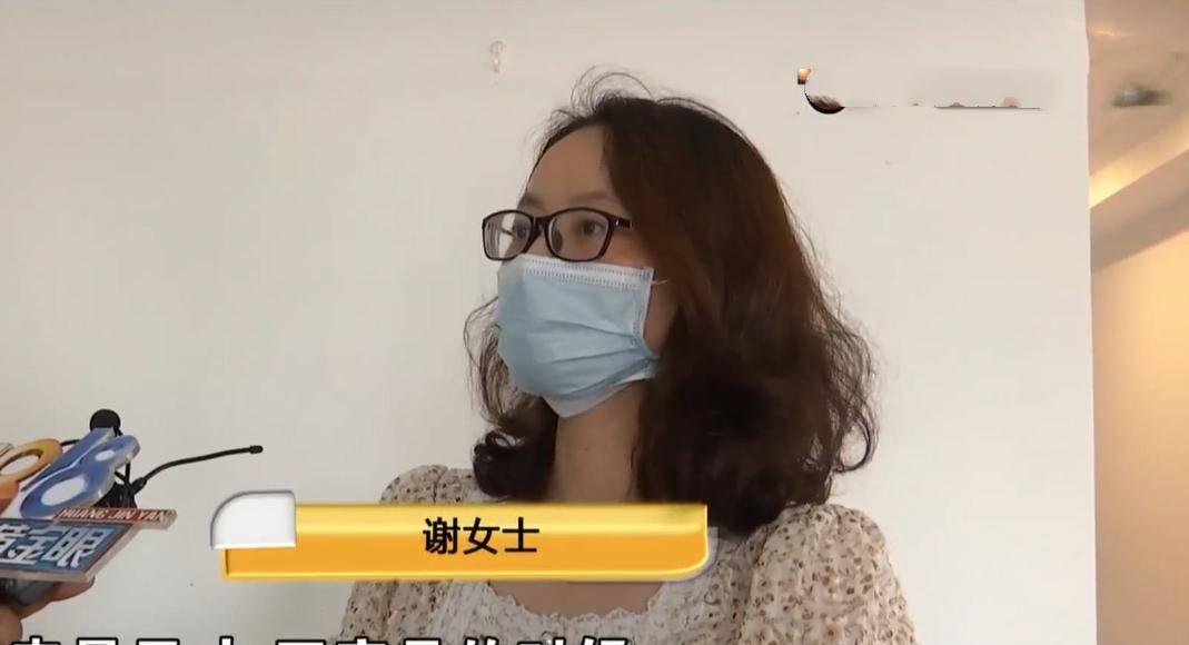 浙江:花700万买到泡水房,房东说过水管漏水,买家让她出装修费0am