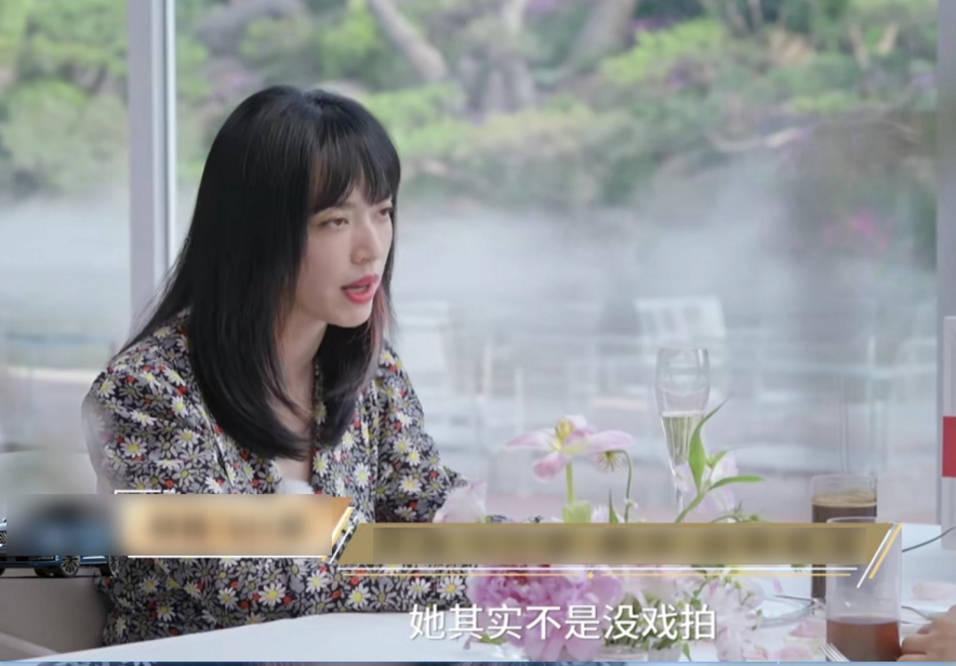 图片[4]-姚晨谈中年女演员现状,与王媛可对比,只是火与不火的差别而已-番号都