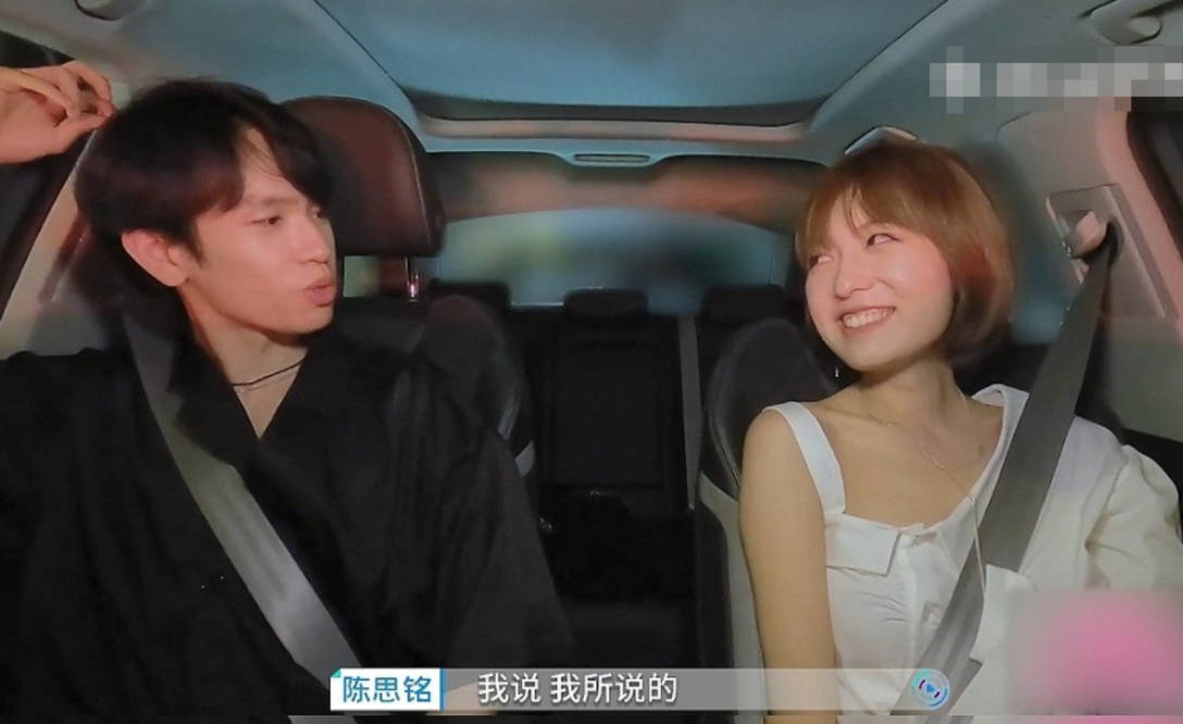 图片[4]-方彬涵与陈思铭约会闹不愉快,baby则表示:男女感情需求偏差-番号都