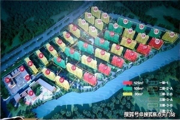 首页:2021昆山万科常春藤真相震惊!听说项目火的不行;真是百闻不如一见啊!