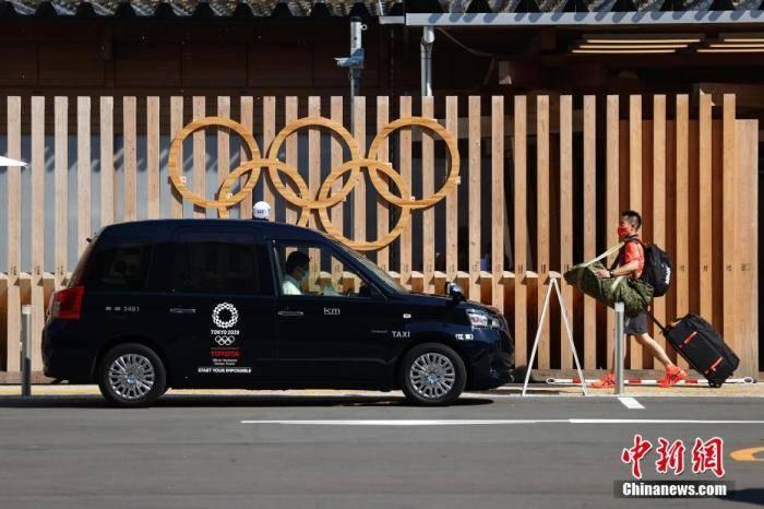 东京奥组委:正在调查奥运村内举行的饮酒派对插图