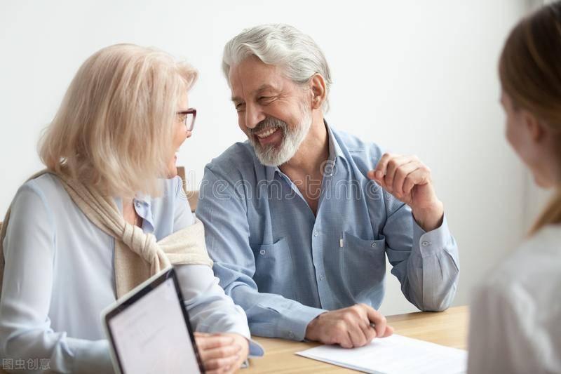 老年人在银行存定期,怎么存最划算?