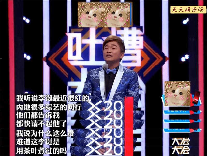 图片[24]-台湾综艺没落,搞笑艺人今何在?hold姐最可惜,有人被实名认证渣-妖次元
