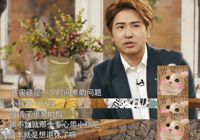 图片[14]-台湾综艺没落,搞笑艺人今何在?hold姐最可惜,有人被实名认证渣-妖次元