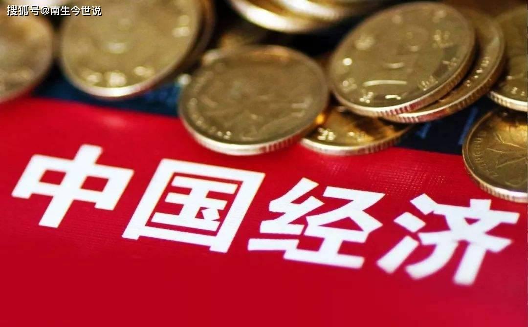 中国gdp与美国gdp_GDP半年报:印度1.47万亿美国11.07万亿,中国成世界经济复苏关键