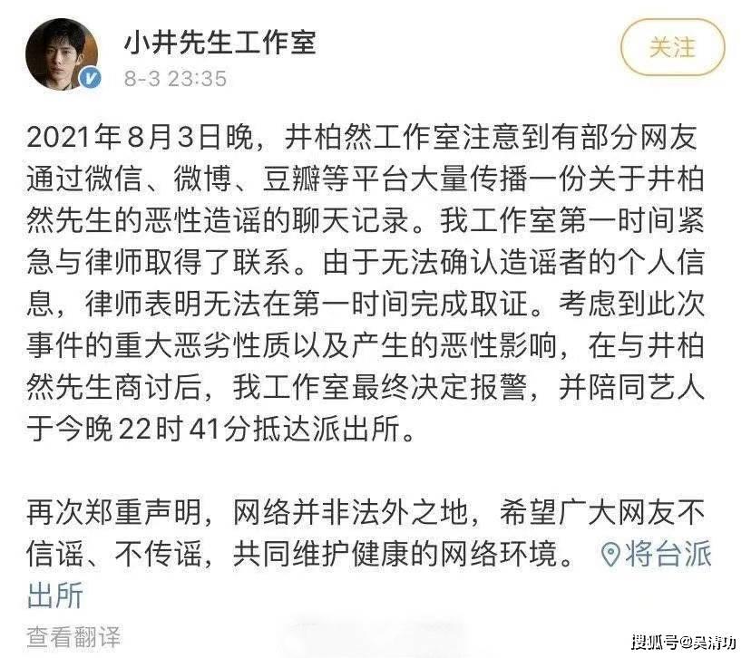"""何炅也出现在了""""吴亦凡供出的明星""""名单插图7"""