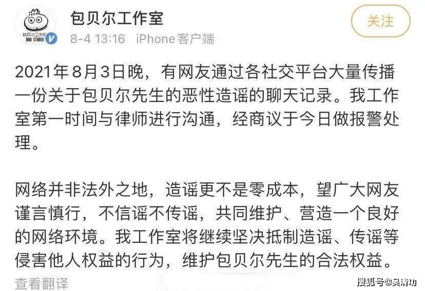 """何炅也出现在了""""吴亦凡供出的明星""""名单插图5"""