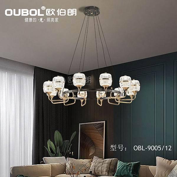 北歐風輕奢吊燈 9005