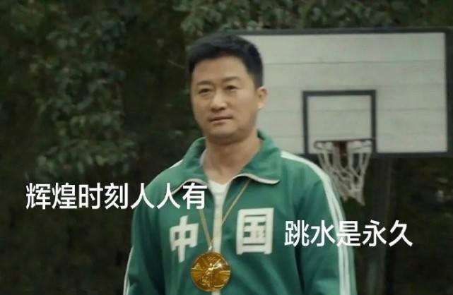 图片[8]-说最豪横的话,干最好笑的事,吴京,你咋这么秀呢?-妖次元