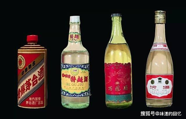 """四大名酒排行榜_有""""地方茅台""""之称4大名酒,很多人只识珍酒,其它在货架无人识"""