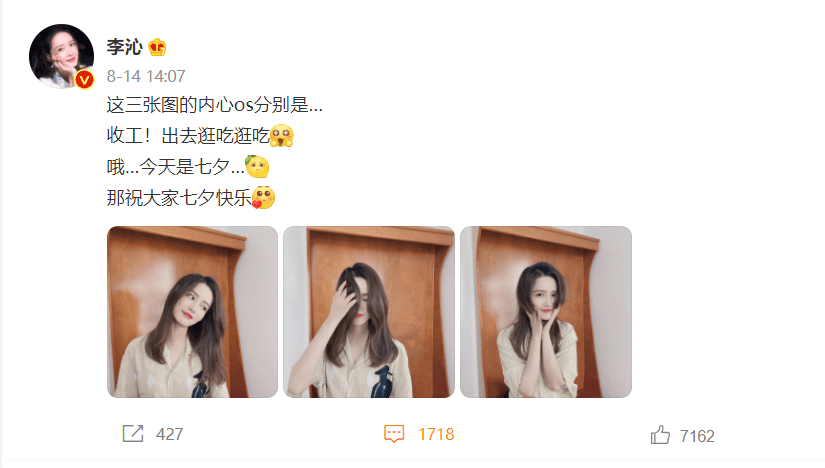 http://www.weixinrensheng.com/meishi/2990379.html