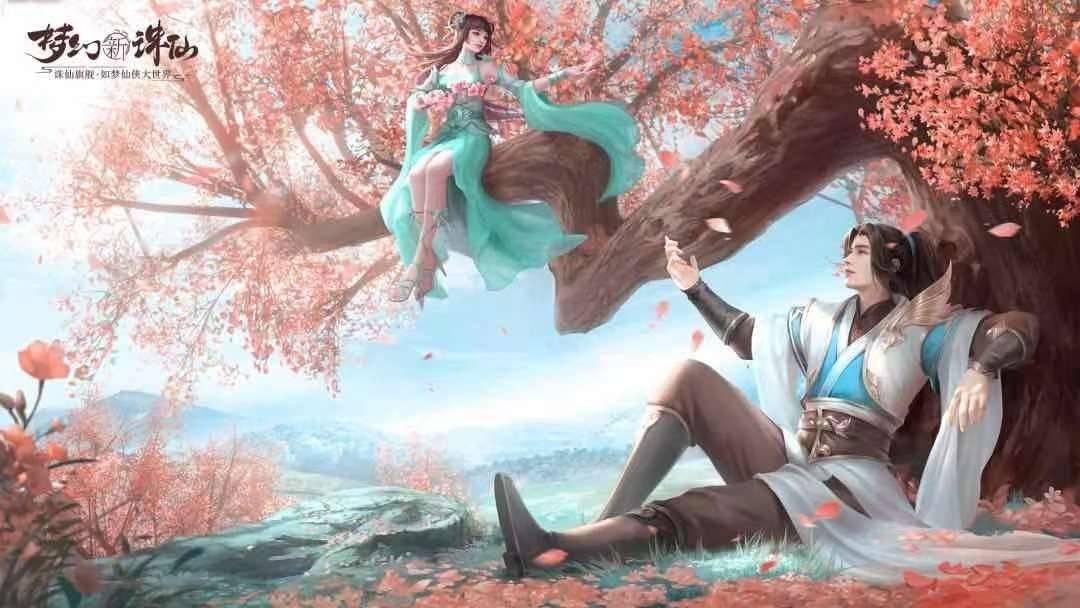 原创《梦幻新诛仙》七夕新版本到底多体贴,官方鼓励玩家脱单操碎心