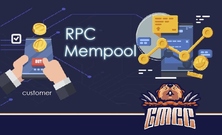 GMCC主网服务模块(一)