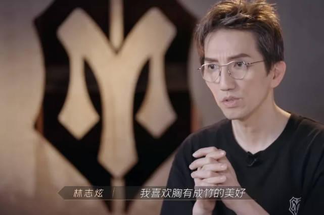 """图片[10]-男版""""浪姐""""第二期暗流涌动,林志炫,你够了-妖次元"""