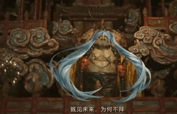 黑神话新预告被P成初音未来,其实日本真的有个初音寺你敢信?