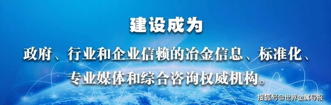 北京市发布氢能产业发展实施方案