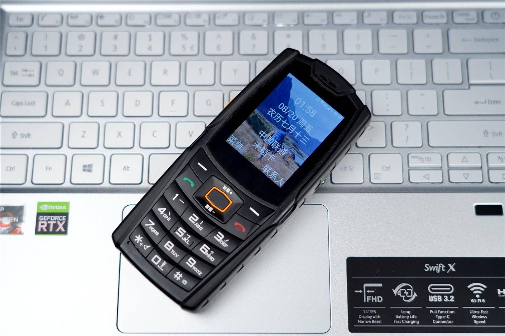 新款三防轻智能手机,支持微信和抖音,这次A