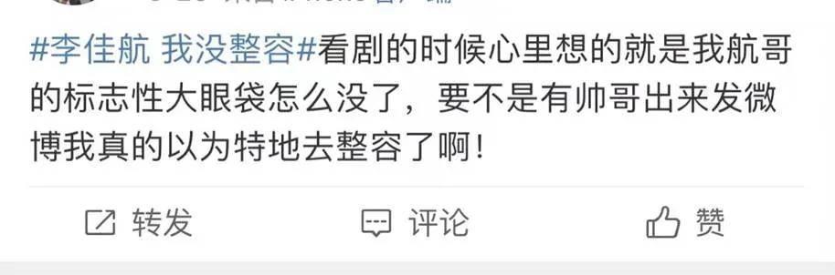 Jackson Yee 不要纠结 18岁不热 还是演优质男靠谱