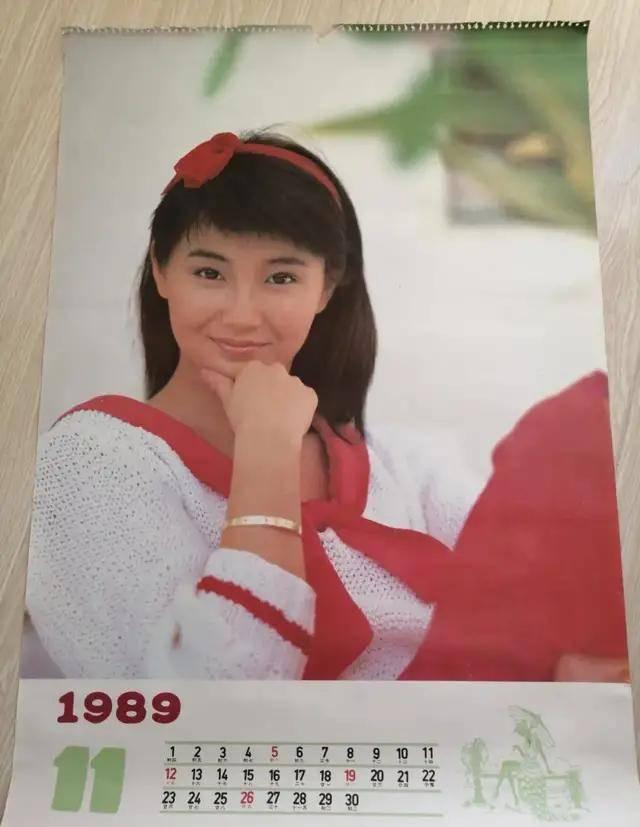 图片[9]-八九十年代的女明星挂历,复古又雷人,都是青春的记忆,好怀念啊-妖次元