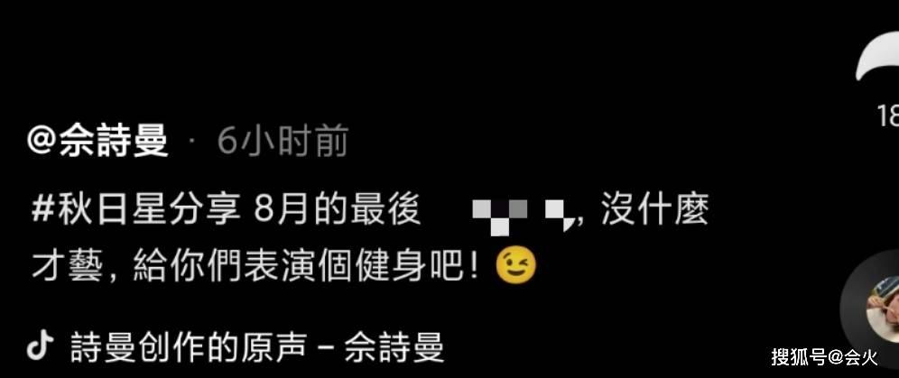 46岁佘诗曼晒苏烟健身照 !他脸上的汗水 红润的脸色 穿着紧身衣的完美身材