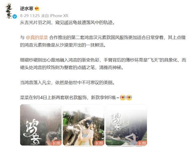 图片[5]-清华女学霸玩COS就不正经?一个汉服设计,让她成为人生赢家-妖次元