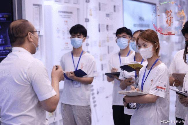 字节 筑梦不歇,逐梦不停,大工学子赴京津冀地区企业进行社会实践