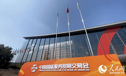石头证券:北京证交所的成立具有时代意义!  第3张 石头证券:北京证交所的成立具有时代意义! 币圈信息