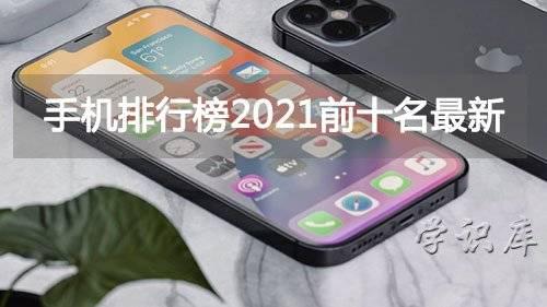手机排行榜zol_手机资讯阅读软件排行榜2021第10页-ZOL手机软件