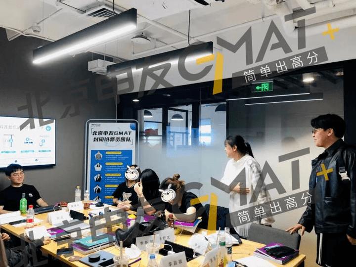 【GMAT高分备考经验分享】二战学长如何逆袭GMAT 770!——武汉申友GMAT