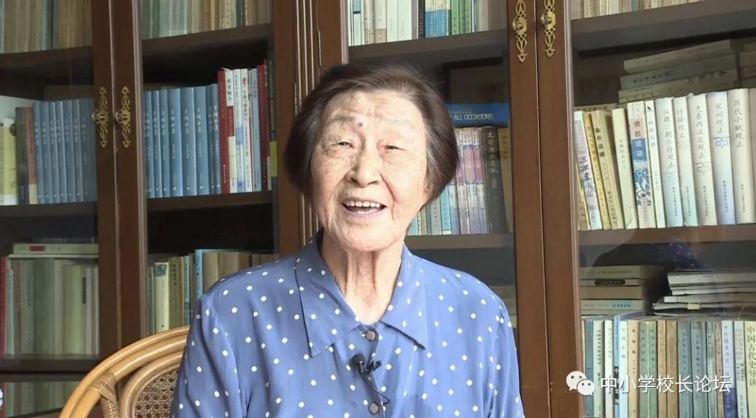 """教师节前夕,92岁于漪老师寄语:读点""""磨脑子""""的书,做立德树人的""""大先生"""""""