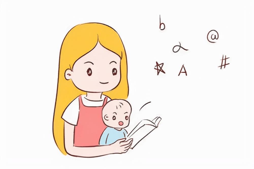 天使讲堂:超全的自闭症孩子语言训练方法,让孩子爱上说话!