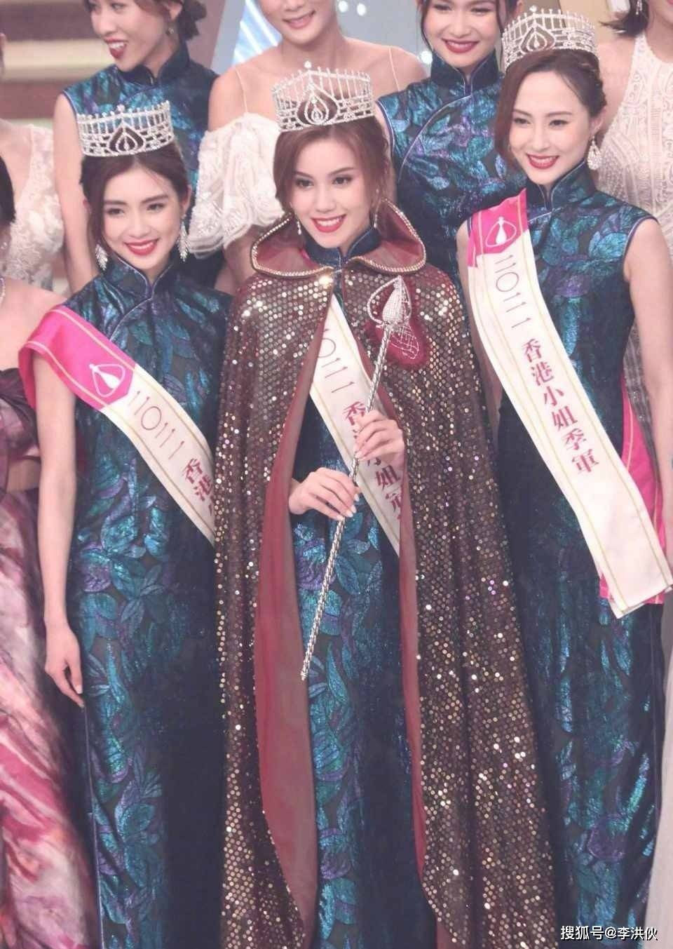 香港小姐前三名出炉 中葡混血儿宋夺冠 母亲与同台